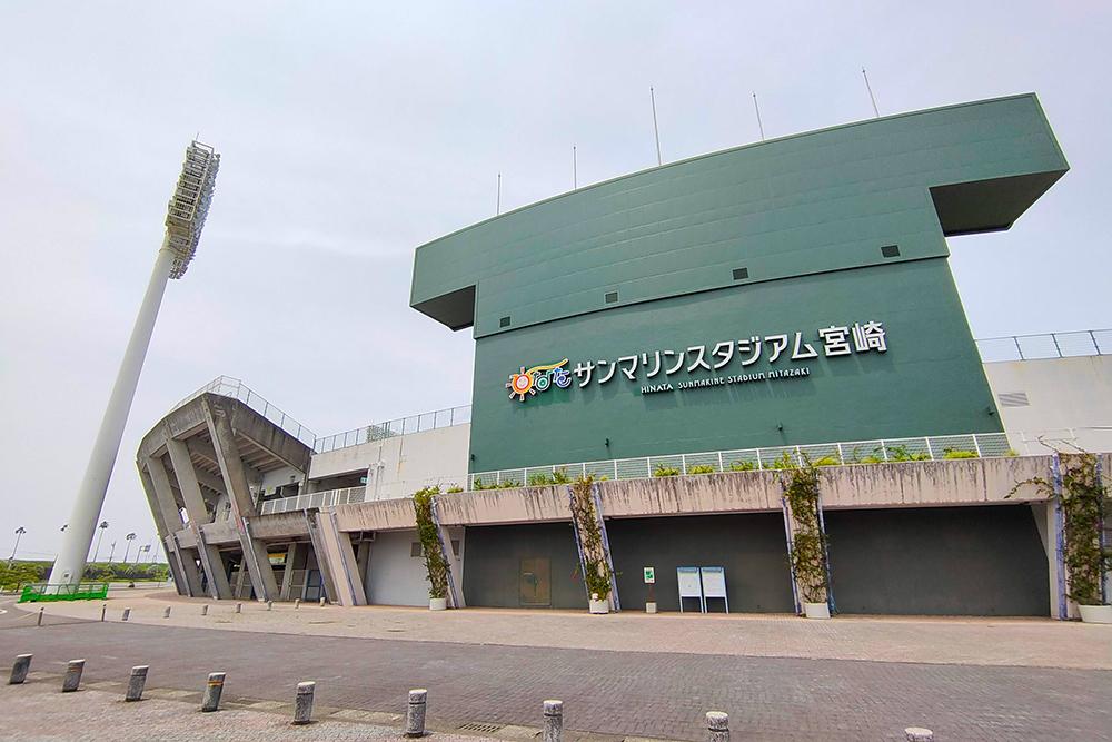 県 公園 運動 宮崎 総合 「宮崎県総合運動公園」(宮崎市